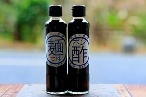 鶴の湯特製麺つゆ(濃縮2倍)