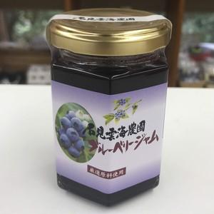 石見雲海農園 ブルーベリージャム【島根県邑南町】