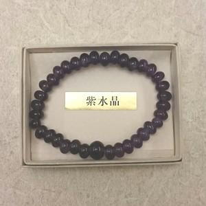 腕輪念株 紫水晶 ミカン玉