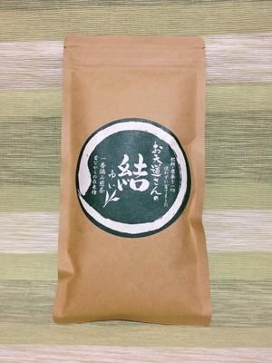 結 80g~自然栽培 熊本県在来種の煎茶~