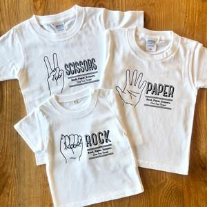 3人兄弟姉妹でおそろい /じゃんけん ROCK×PAPER×SCISSORS プリント/ Tシャツ3枚組ギフトセット  #出産祝い #プレゼント