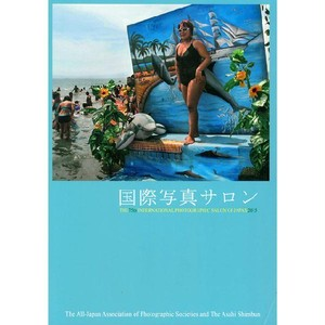 Catalog of the 75th international photographic salon of japan