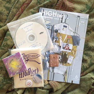 【限定版】HIGH(er) magazine Issue No.2