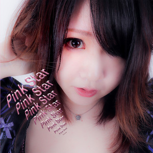 PINK STAR シングルCD「Pink Star」