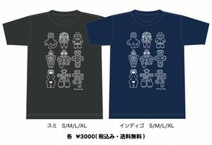 Tシャツ「土偶NINE」予約注文受付・6/7〆切