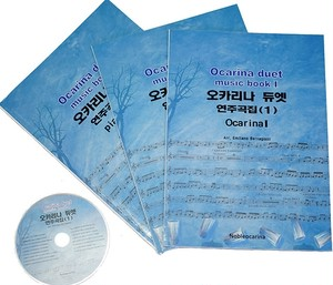 Ocarina duet music book Ⅰ