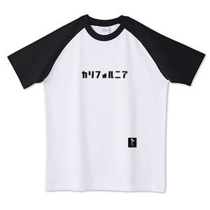 カリフォルニア文字デザインラグランTシャツ Number8 SURF CLUB(ナンバーエイトサーフクラブ)