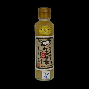 こうのとり生姜しぼり汁