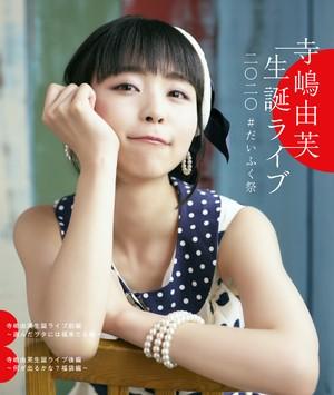 Blu-ray『寺嶋由芙 生誕ライブ 二〇二〇 #だいふく祭』