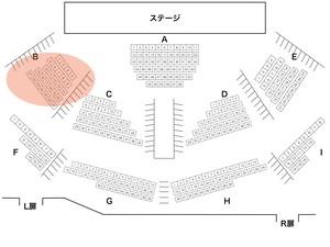 27枚限定「Bエリア指定」前売りチケット<残り0>