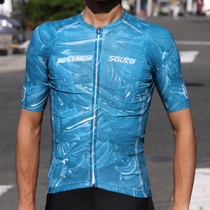 SAUCE CYCLE JERSEY Hit The Beach Kit