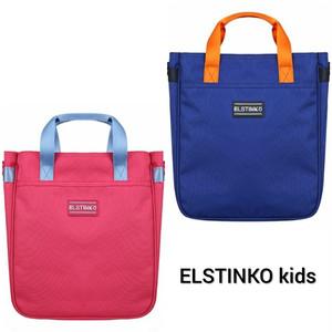 HATS-ON(ハッツオン)-ELSTINKO Kids レッスンバッグ