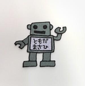 お名前入りロボット★色選べます