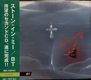 BT  CD ストーン・イン・ミー