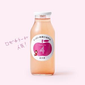 すっぱいりんごジュース【レベル4】