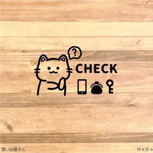 【便利商品・お悩み解決】猫ちゃんでチェック!忘れ物防止ステッカーシール【玄関・一人暮らし・ファミリー】