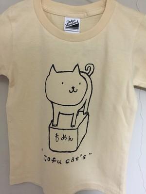 キッズtofu cat's Tシャツ
