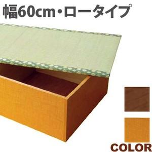 【激安/クーポン利用でネット最安値】畳収納ユニット ロータイプ幅60cm  ブラウン又はナチュラル