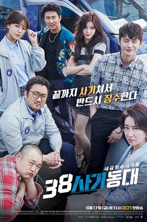 韓国ドラマ【元カレは天才詐欺師】Blu-ray版 全16話