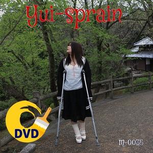 M-0035 DVD☆Yui-sprain