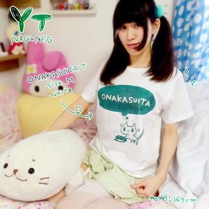 ONAKASUITA T