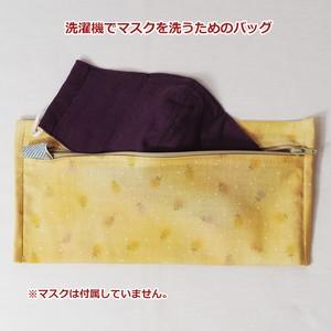 マスク用洗濯バッグ/ベリー模様 (5-252)