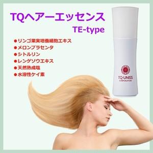 TQヘアーエッセンス (TQTE-type) 定期便 送料無料