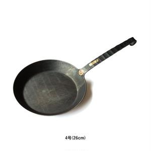 Turk Classic Fryingpan(クラシック フライパン) 5号 φ26cm