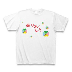 【ありがとうTシャツ】大見明夜デザイン / 男女各サイズ