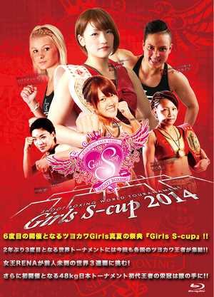 SHOOT BOXING Girls S-cup 2014【Blu-ray】