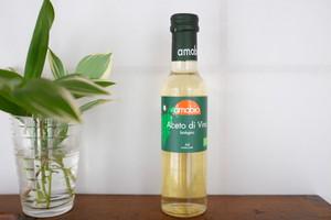 有機バルサミコ酢(白)
