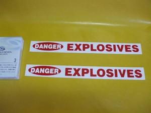 英語標識「EXPLOSIVES(爆発物)」(2枚セット)屋外可・送料無料