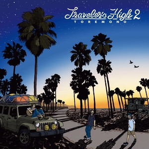 Traveler's High2 (CD)