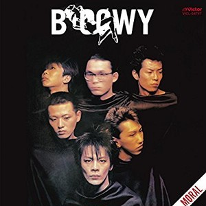 BOOWY/MORAL
