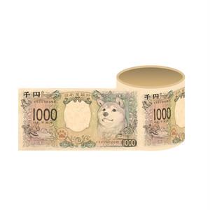 新千円札(柴犬) カスタムテープ(養生テープ)