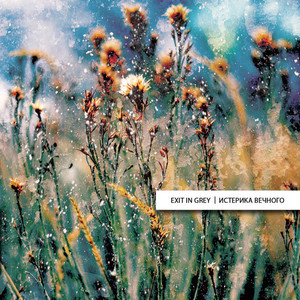 Exit In Grey - Hysterics of the Eternal(CD)