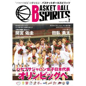 バスケットボールスピリッツ vol.7