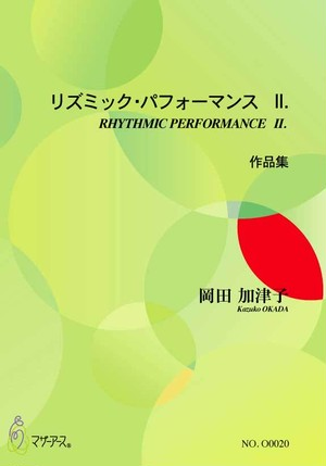 O0020 RHYTHMIC PERFORMANCE  II. (many Percussion/K. OKADA /Full Score)