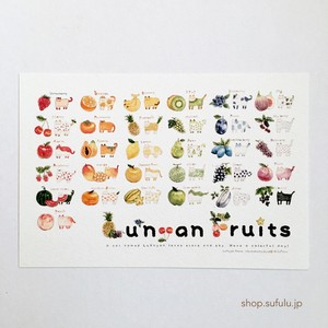 L*ketch Book ポストカード Lu*nyan fruits