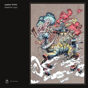 freeform jazz 2枚組アナログ盤 / uyama hiroto