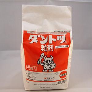 ダントツ粒剤 3kg 1袋