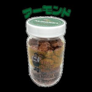 キャラメルナッツボトルタイプ[アーモンド]