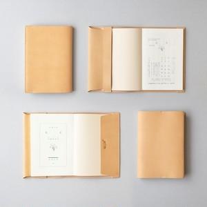 ブックカバー2型 文庫サイズ