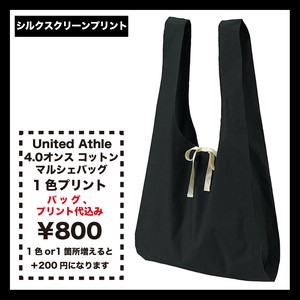 United Athle ユナイテッドアスレ 4.0オンス コットン マルシェバッグ (品番2010-01)
