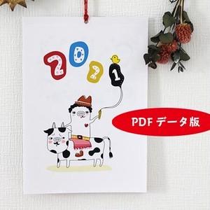おじさんカレンダー【PDFデータ版をご希望の方】
