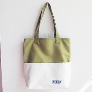 【送料無料】緑道帆布 A4ケース収納サイズ 帆布トートバッグ(リーフグリーン×キナリ)