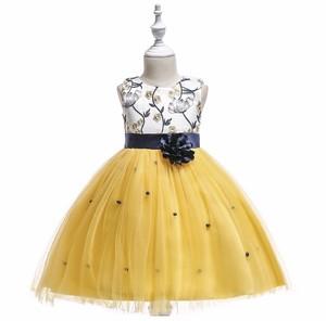 【入荷待ち】新作 華やか 刺繍 パール お花付き ドレス