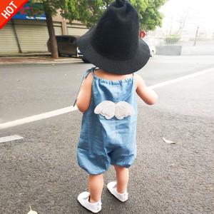 【ボトムス】Hot kidsキュートファッションストラップパンツ29171915