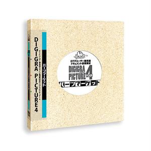 デザイン素材集 2000点以上のデザインパーツ収録の「パーツマーケット」