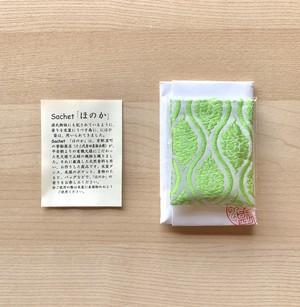 Sachet「ほのか」(にほひ袋) 白黄緑 立涌